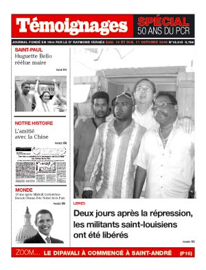 Saint-Louis de La Réunion : Répression après la victoire de Claude Hoarau aux élections partielles dans DOM-TOM UNE-876